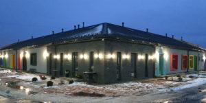 Навчальний заклад з геотермальних тепловим насосом, Київ