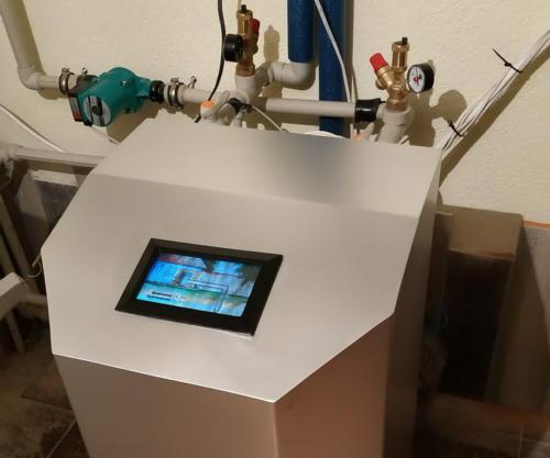 Работающий тепловой насос Geosun